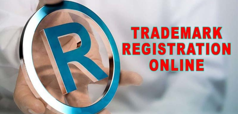 About Trademark